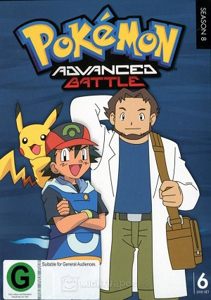>Pokemon โปเกม่อนภาคปี 8 Advanced Battle