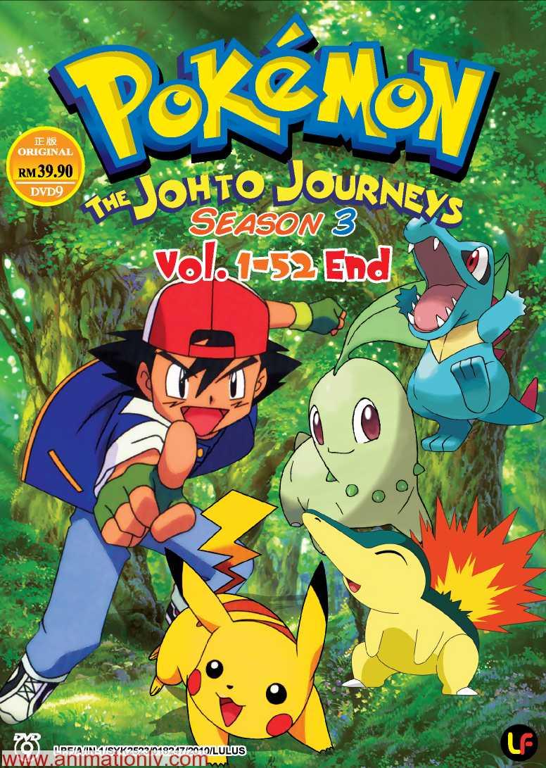 pokemon-season3-johto-journeys