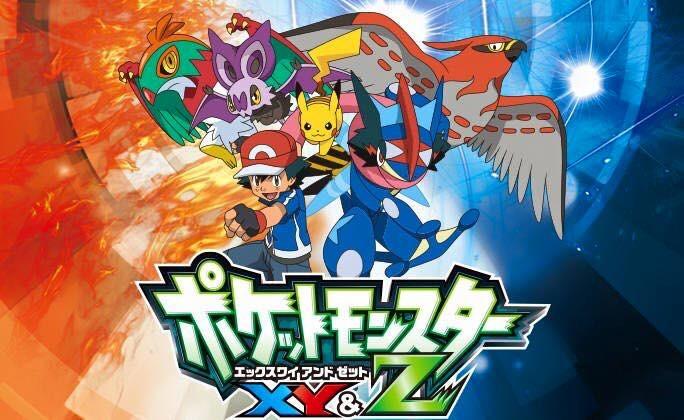 pokemon-xyz-season