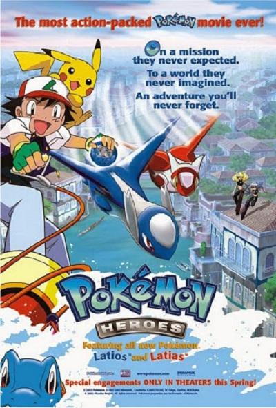 >Pokemon The Movie 5 The Guardians of Altomare - Latios and Latias เทพพิทักษ์แห่งนครสายน้ำ