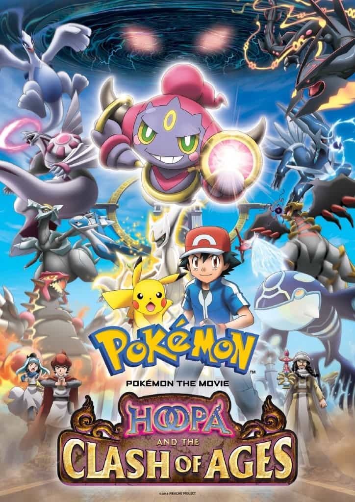 >Pokemon the movie 18 อภิมหาศึกฮูปาถล่มโลก