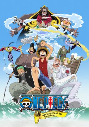 >วันพีชเดอะมูฟวี่ 2 (One Piece The Movie 2) การผจญภัยบนเกาะแห่งฟันเฟือง พากย์ไทย ซับไทย