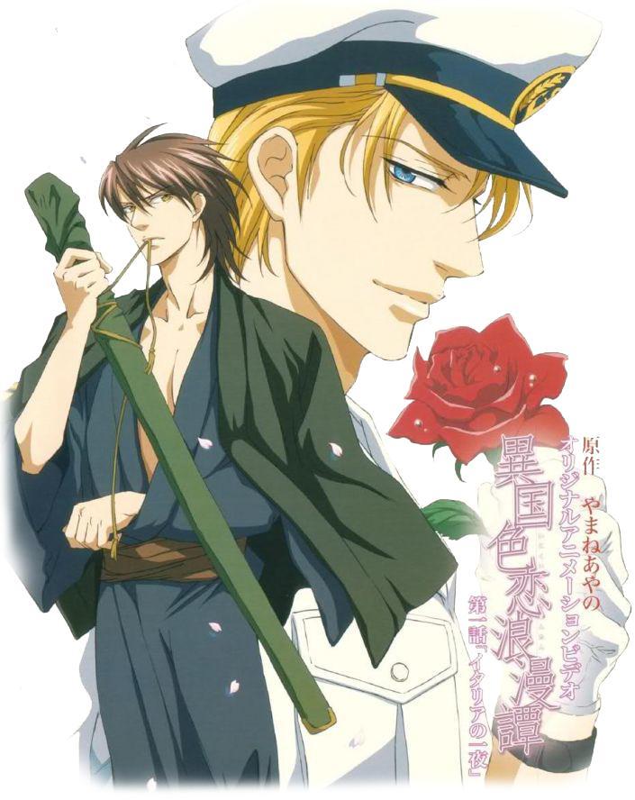 >อนิเมะ Yaio วาย 20+ Ikoku Irokoi Romantan OVA 1+2 ซับไทย จบแล้ว