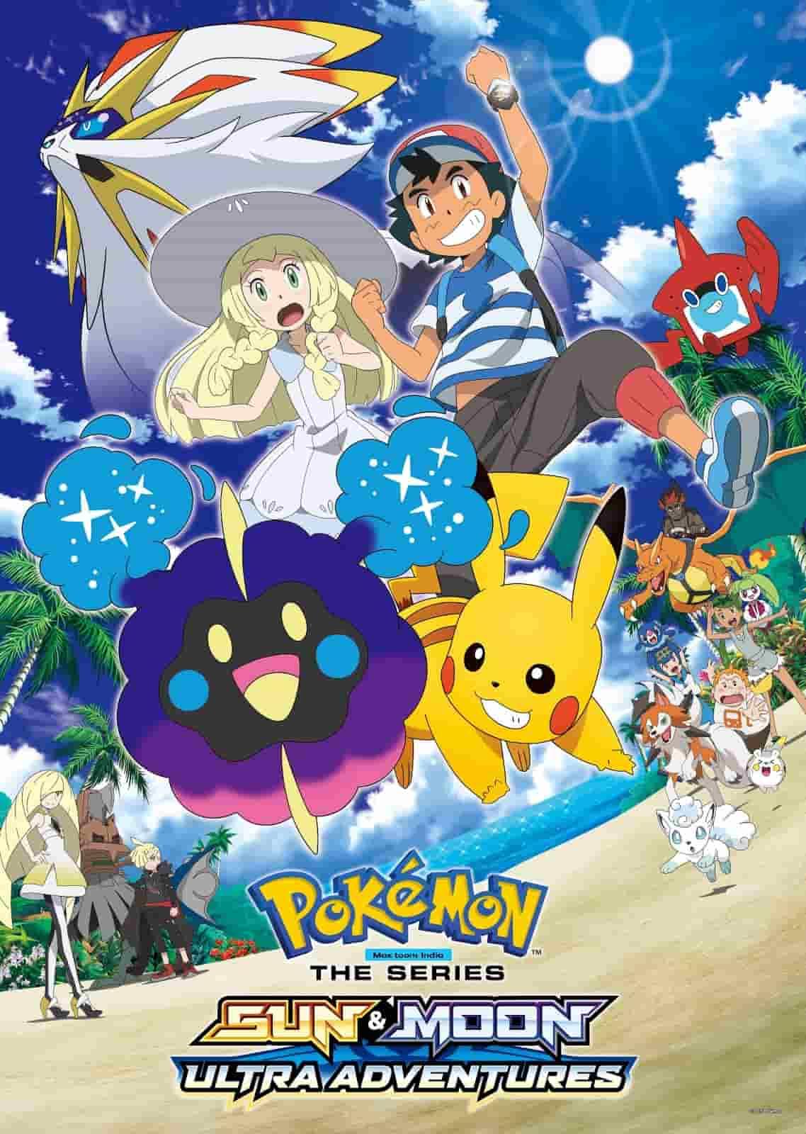 โปเกม่อนซันมูน-pokemon-sun-moon-ปี-21