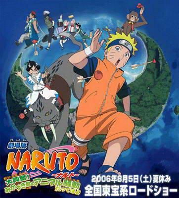 >Naruto The Movie 3: นารูโตะ เดอะมูฟวี่ 3 เกาะเสี้ยวจันทรา พากย์ไทย HD (2006)