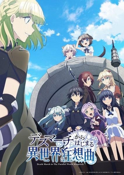 >Death March kara Hajimaru Isekai Kyousoukyoku ตอนที่ 1-12 ซับไทย