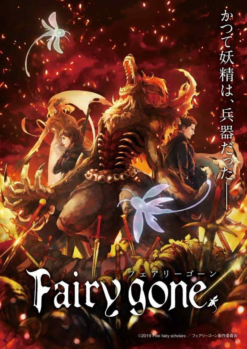 >Fairy Gone แฟรี่กอน ตอนที่ 1-12 ซับไทย