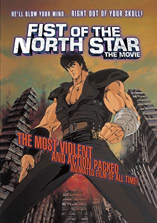 >Fist of the North Star หมัดเทพเจ้าดาวเหนือ เดอะมูฟวี่ ตำนานโทคิ พากย์ไทย