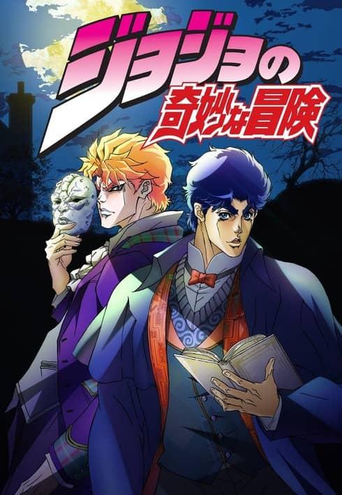 >JoJo's Bizarre Adventure โจโจ้ ล่าข้ามศตวรรษ ภาค1 ตอนที่ 1-26 ซับไทย