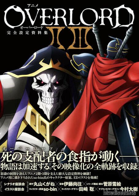 >Overlord 2 โอเวอร์ลอร์ด ภาค 2 ss2 ตอนที่ 1-13 ซับไทย