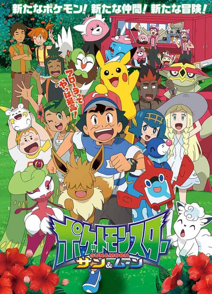>Pokemon โปเกม่อน Sun & Moon ปี22 ตอนที่ 1-50 พากย์ไทย