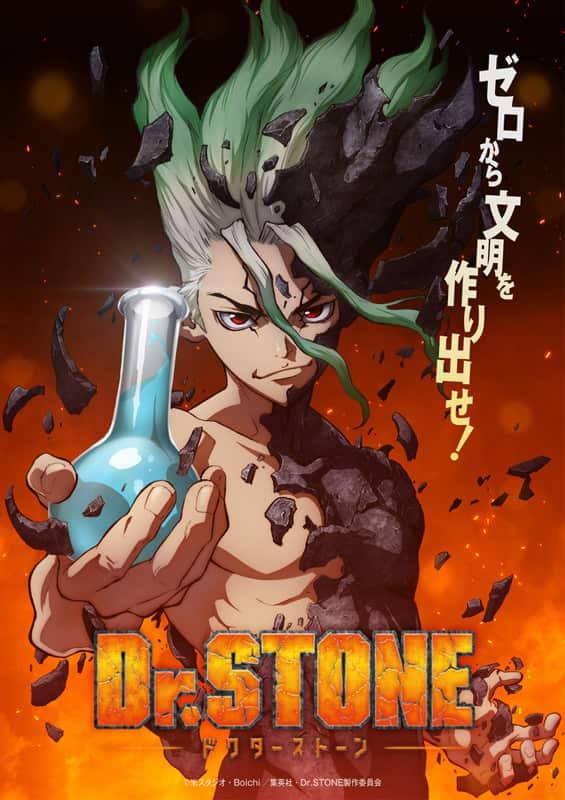 >Dr.Stone ตอนที่ 1-21 ซับไทย
