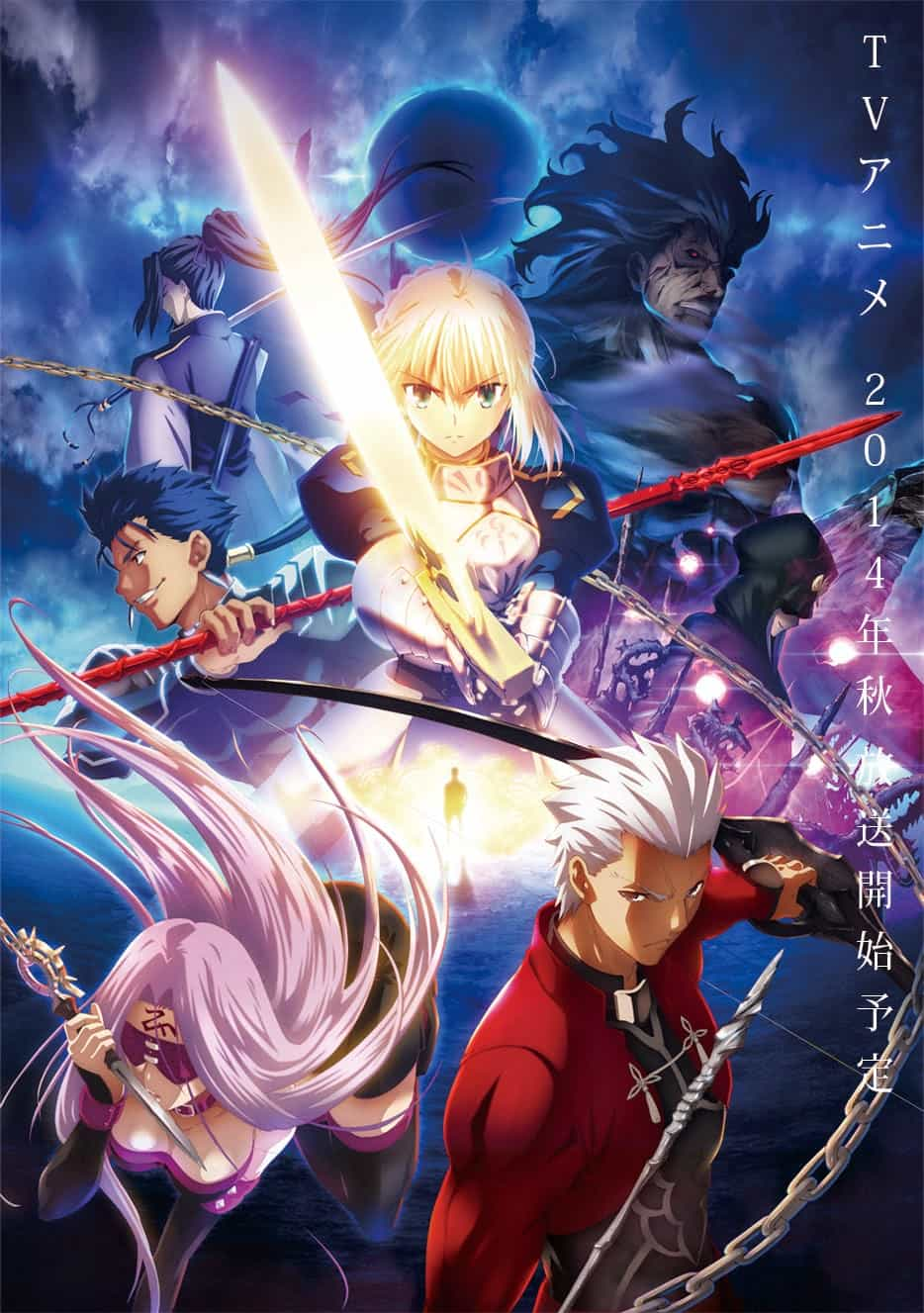 >Fate Zero ปฐมบทสงครามจอกศักดิ์สิทธิ์ ตอนที่ 1-25 พากย์ไทย