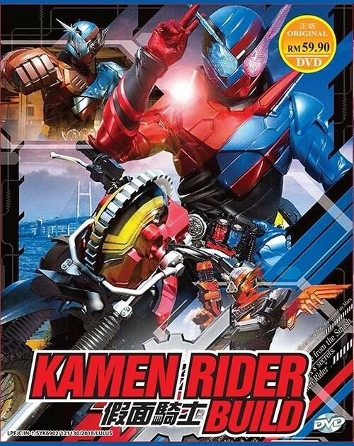 >Kamen Rider Build มาสค์ไรเดอร์บิลด์ ตอนที่ 1-49 ซับไทย
