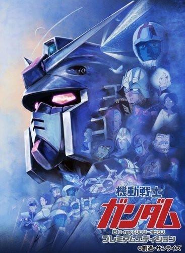 >Mobile Suit Gundam 0079 โมบิลสูท กันดั้ม ตอนที่ 1-42 พากย์ไทย