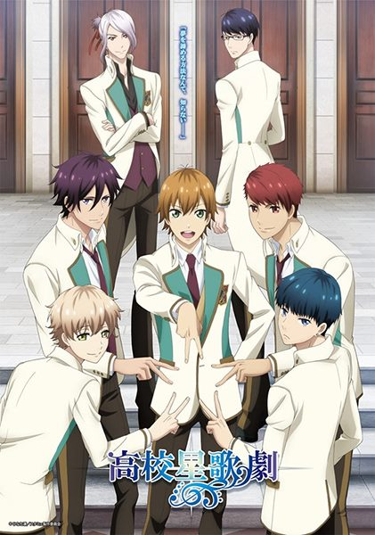Starmyu-High-School-Star-Musical-ภาค1