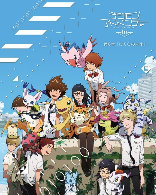 Digimon-Adventure-tri-ดิจิมอน-ซับไทย