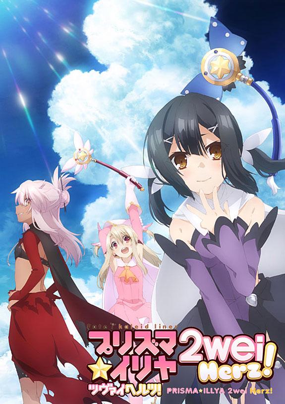 >Fate kaleid liner Prisma Illya 2wei Herz! (ภาค3) สาวน้อยเวทมนตร์อิลิยะ ตอนที่ 1-10+SP ซับไทย