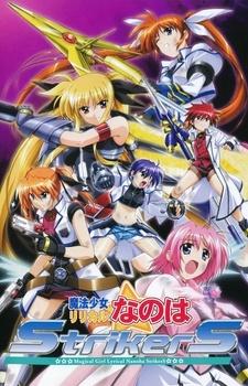 >Mahou Shoujo Lyrical Nanoha StrikerS (ภาค3) ตอนที่ 1-26 พากย์ไทย