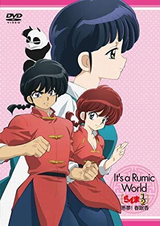 Ranma-รันม่าไอ้หนุ่มกังฟู