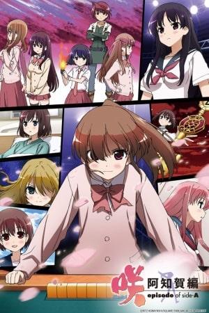 >Saki Episode of Side A เซียนสาวไพ่นกกระจอก ภาค2 ตอนที่ 1-16 ซับไทย