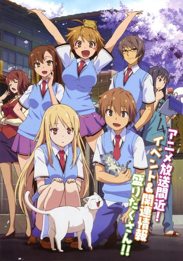 >Sakurasou no Pet na Kanojo ซากุระโซว หอพักสร้างฝัน ตอนที่ 1-24 พากย์ไทย
