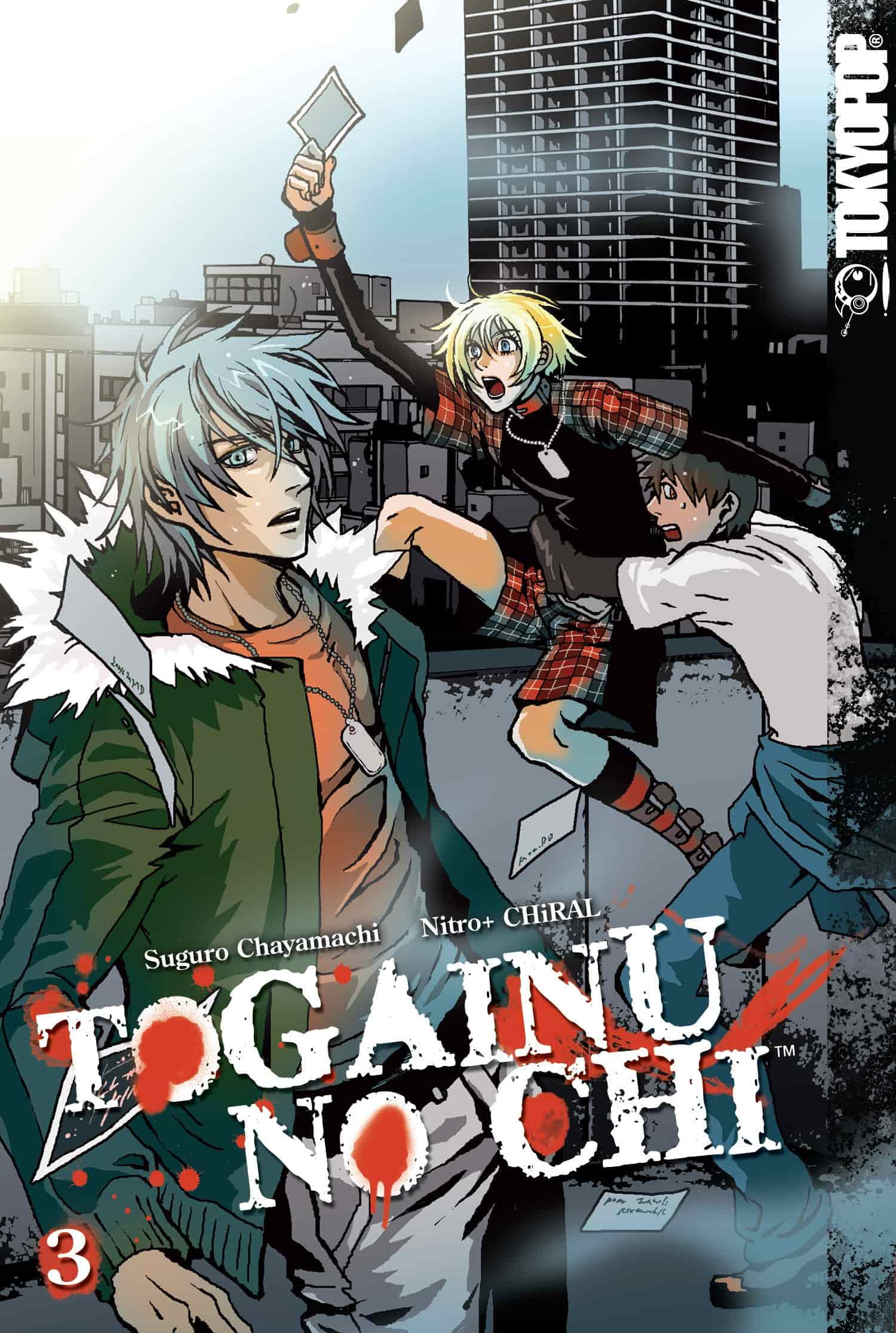 >Togainu no Chi ตอนที่ 1-12 ซับไทย