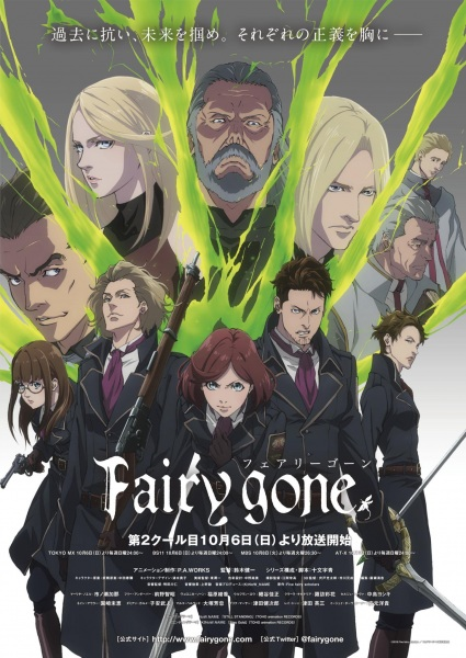 Fairy-Gone-2nd-Season-แฟรี่กอนภาค2