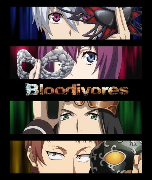 >Bloodivores ตอนที่ 1-12 ซับไทย