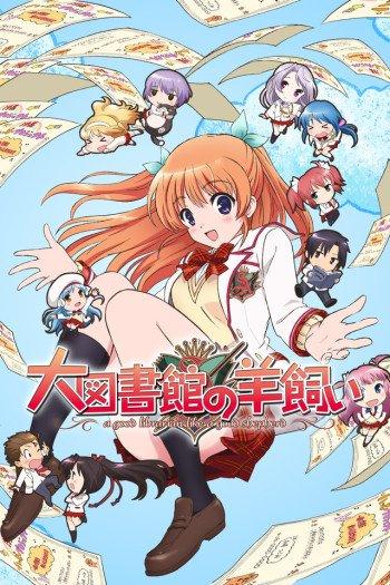 >Daitoshokan no Hitsujikai ชมรมชี้แนะแกะหลงทาง ตอนที่ 1-12 OVA ซับไทย