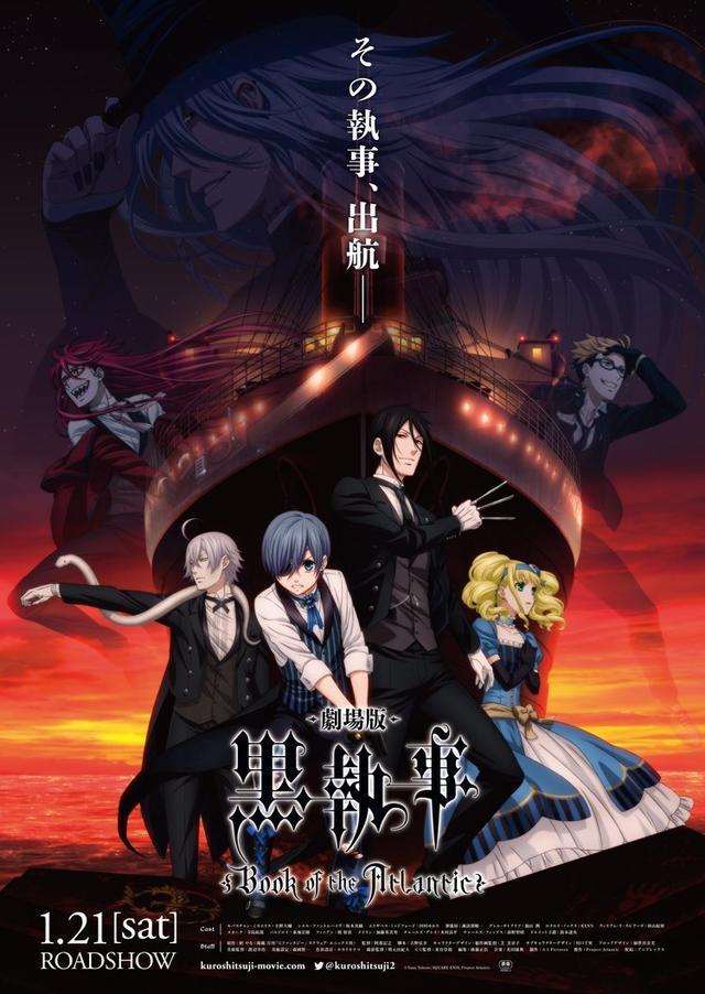 >Kuroshitsuji Movie พ่อบ้านปีศาจ เดอะมูฟวี่ ซับไทย Movie