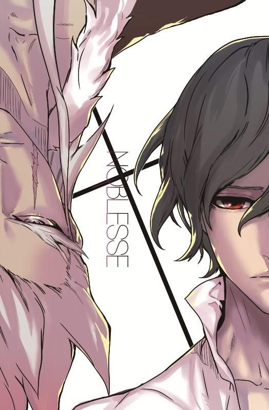 >Noblesse: The Beginning Of Destruction OVA ซับไทย