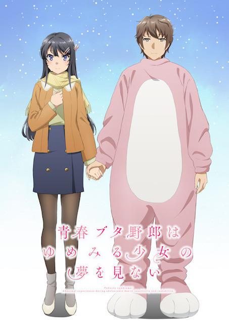 >Seishun Buta Yarou wa Yumemiru Shoujo no Yume wo Minai – The Movie ซับไทย