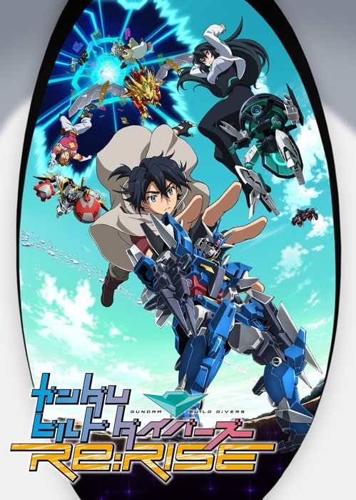 >Gundam Build Divers Re:Rise ตอนที่ 1-12 ซับไทย