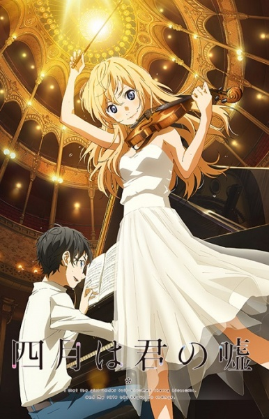 >Shigatsu wa Kimi no Uso (Your Lie in April) เพลงรักสองหัวใจ ตอนที่ 1-22+OVA พากย์ไทย