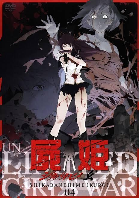 >Shikabane Hime: Kuro (ภาค2) ตอนที่ 1-12 ซับไทย