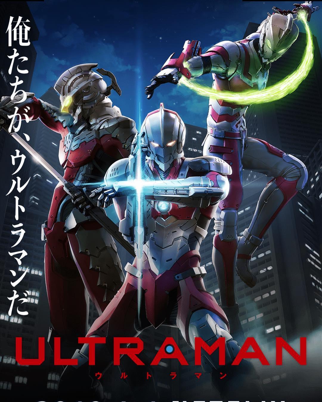 >Ultraman (2019) อุลตร้าแมน ตอนที่ 1-13 ซับไทย