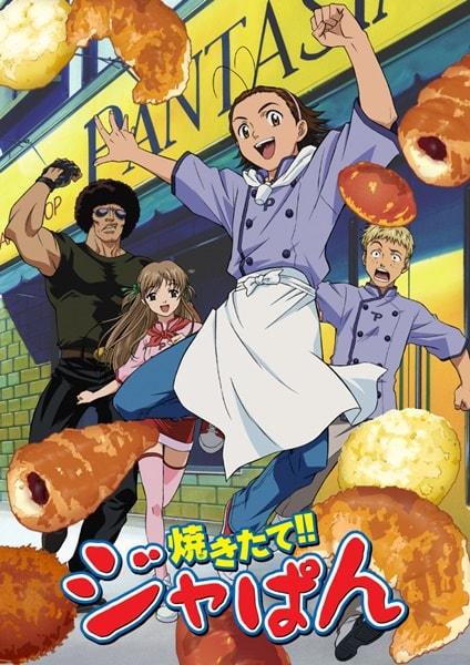 Yakitate-Japan-เจปัง-แชมเปี้ยนขนมปัง-สูตรดังเขย่าโลก-พากย์ไทย
