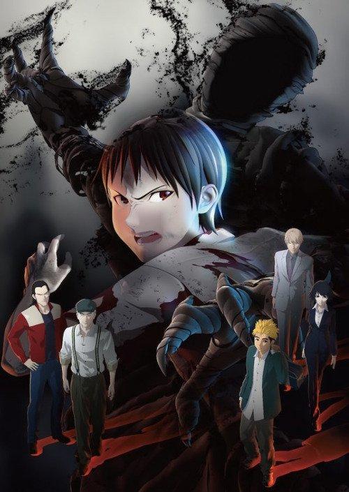>Ajin: Demi-Human สายพันธุ์อมนุษย์ (ภาค1) ตอนที่ 1-13 ซับไทย