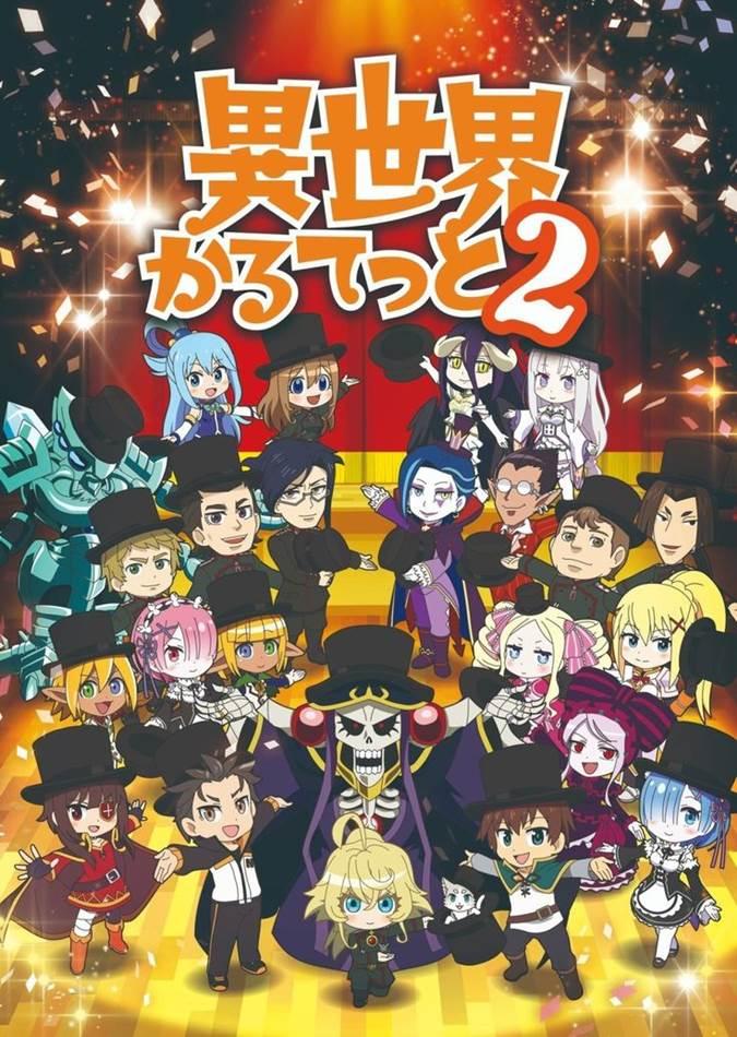 >Isekai Quartet 2 รวมมิตรกาวต่างโลก ภาค2 ตอนที่ 1-6 ซับไทย
