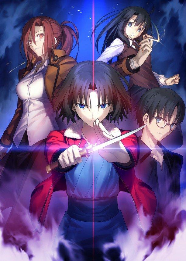 >Kara no Kyoukai เขตแดนแห่งความว่างเปล่า รวมทุกภาค ซับไทย