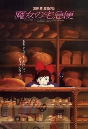 >Kiki's Delivery Service แม่มดน้อยกิกิ (Movie) พากย์ไทย