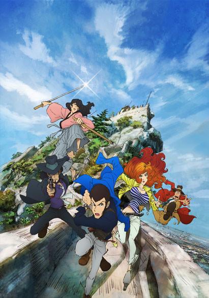 >Lupin III (2015) ตอนที่ 1-26 ซับไทย