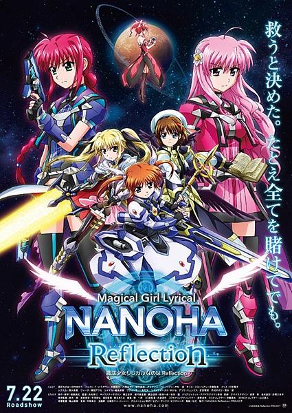 Mahou-Shoujo-Lyrical-Nanoha-Reflection-(Movie)-ซับไทย