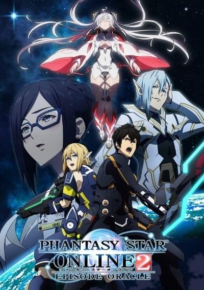 >Phantasy Star Online 2: Episode Oracle ตอนที่ 1-14 ซับไทย