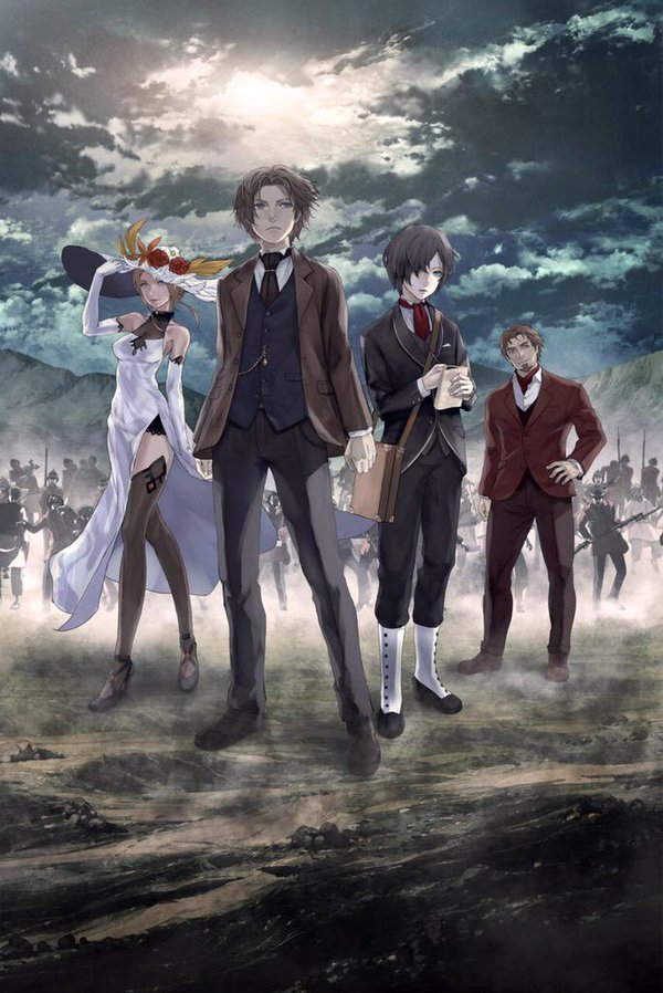 >Shisha no Teikoku (The Empire of Corpses) ซับไทย Movie