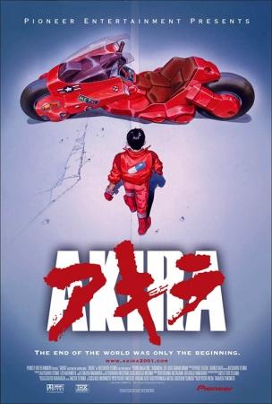 Akira-(1988)-อากิระ-คนไม่ใช่คน-(Movie)-พากย์ไทย