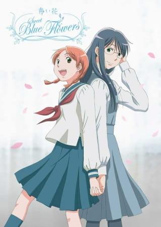 >Aoi Hana (Sweet Blue Flower) ตอนที่ 1-11 ซับไทย