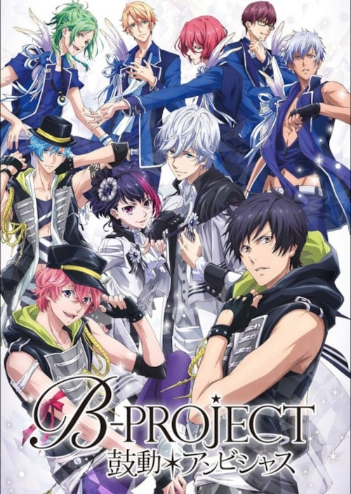 B-Project-Kodou-Ambitious-ซับไทย