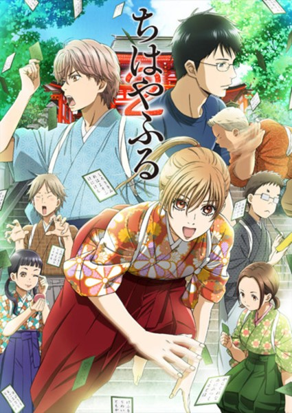 >Chihayafuru 2 จิฮายะ กลอนรักพิชิตใจเธอ (ภาค2) ตอนที่ 1-25+OVA ซับไทย
